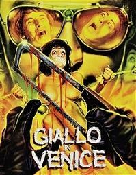 「Giallo a Venezia」(1979) - なかざわひでゆき の毎日が映画三昧