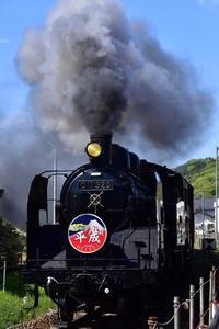 平成から令和へその1 - new 汽車の風景