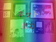 【ネタバレ】2019.5/6・「MILKY WAY」、「幻妖館へようこそ」読後感想~星野先生のおっしゃる「諸星ワールド」~ - シュタイブ!