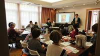 横浜港とお茶の歴史&おいしい淹れ方講座を開催しました - 大佛次郎記念館NEWS