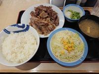 5/7  牛焼肉と牛カルビ焼生野菜セットライス大盛無料¥830 @松屋 - 無駄遣いな日々