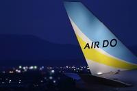 たまにはこんなのも・・・~旭川空港~ - 自由な空と雲と気まぐれと ~from 旭川空港~