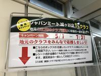 ジャパンミート鳩ヶ谷店1%クラブ ! - 川口市立中居小学校での練習を中心に土日祝、活動中の少年野球チームです!