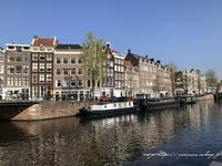 オランダ『アムステルダム・クルーズ観光』とアンネフランクの家♪ - neige+ 手作りのある暮らし