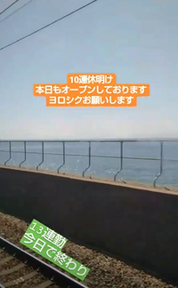 tamaki niime 玉木新雌 deniime zengo QUEEN - 【Tapir Diary】神戸のセレクトショップ『タピア』のブログです