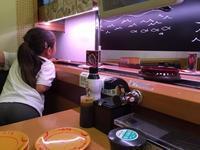 初めての回転寿司。 - イトティン日記 -from Italy-