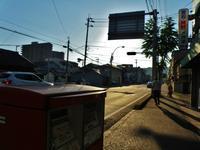 YOSHIURA station - 武内まさる
