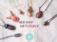 シンプルにオトナ可愛く - Sola*Tsuchi  花とアクセサリー