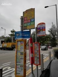 過海隧道巴士103號@百德新街→孫中山紀念館 - 香港貧乏旅日記 時々レスリー・チャン