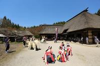 1537 山谷しし踊り(遠野ふるさと村) - 四季彩空間遠野