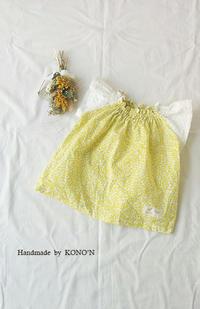 ミモザ柄のギャザースモック - 子ども服と大人服 KONO'N