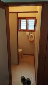 念願の!トイレリフォーム - まるぜん住宅設備ブログ「いつも前むき」