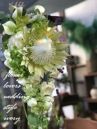 〜週末のbouquetから〜♬ -  Flower and cafe 花空間 ivory (アイボリー)
