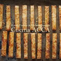オリーブオイルで作るチーズビスケット - Cucina ACCA