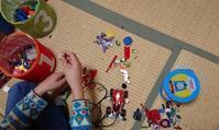 子供のおもちゃオーガナイズ - 美的生活研究所