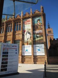 Caixa forumのヴェラスケス展 - gyuのバルセロナ便り  Letter from Barcelona