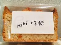 ナミイチでキビカフェ - NO PAN NO LIFE