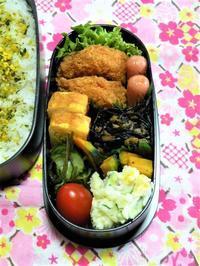 今日のお弁当。(5/8)    今年初の筍。 - 笑門来福日記。