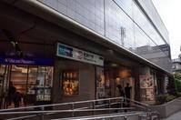 茗荷谷駅からぶらぶら その2 ~ 東京ドームシティ - 「趣味はウォーキングでは無い」