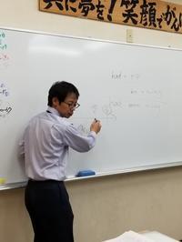 新高1ライブ授業スタート! - 朝倉街道奮闘記(ちくしん本校)
