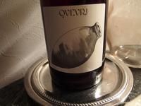 アンフォラワイン - Phyto Bar