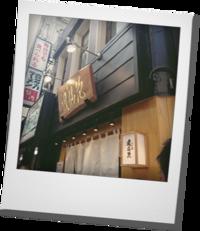 GWのお出かけ東京へ - khh style