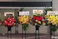 特別公演〜豪華絢爛 レキシ歌絵巻〜 - 閑遊閑吟