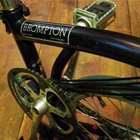BROMPTON - KOOWHO News