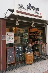 ゆったりできるカフェ・Terrace 8890@御茶ノ水 - カステラさん