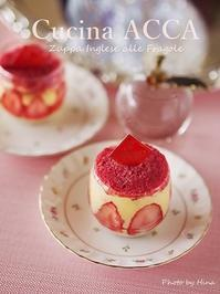 Zuppa Inglese alle Fragole(苺のズッパ・イングレーゼ) - Cucina ACCA