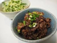 甘辛お肉とキュウリ - sobu 2