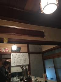 昭和に浸る - ちょんまげブログ