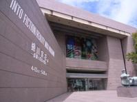 蜷川実花展-虚構と現実の間に- @いわき市立美術館。 - カメラ小僧ぷーちゃんのGRフォトダイアリー。