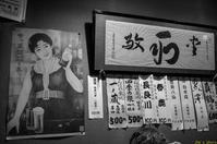 松陰町のお食事処 - I shall be released