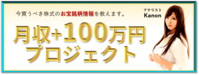 日本投資機構株式会社アナリストKanonが解説「株式2.0」とは? - 日本投資機構株式会社