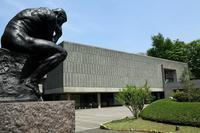 ル・コルビュジエ展は5月19日まで(国立西洋美術館) - 旅プラスの日記