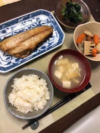 ホッケの干物 - 庶民のショボい食卓