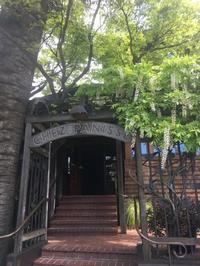 Chez Panisse シェパニーズ - ブリアンヌのお散歩日記