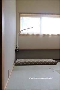 我が家の多目的室 - 身の丈暮らし  ~ 築60年の中古住宅とともに ~