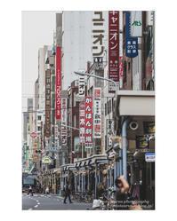 合羽橋 - ♉ mototaurus photography