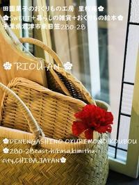 母の日のおくりもの展5/12まで - 房総 暮らしの雑貨屋+おくりもの絵本+SWEET