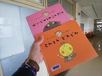 「ふるさとづくり」は「ひとづくり」 - 滋賀県議会議員 近江の人 木沢まさと  のブログ