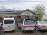 共生社会 - 滋賀県議会議員 近江の人 木沢まさと  のブログ