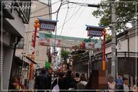 『Carlton Tea House(カールトンティーハウス)』でお茶Time@大阪/上本町 - Bon appetit!
