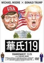 『華氏119』(映画) - 竹林軒出張所