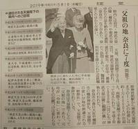 西昭和堂→菟田野アグリマート - おでかけごはん