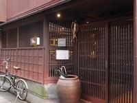 (金沢・東山)ビストロ ryomon(リョーモン) - 松下ルミコと見る景色