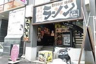 『in EZO 本店(インエゾ)』ボリューム満点「油そば+チャーシュー丼セット」 - ワイン好きの料理おたく 雑記帳