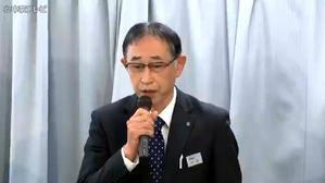 愛知県教育委員会2019年度 教職員の懲戒処分について - 前から後ろから!