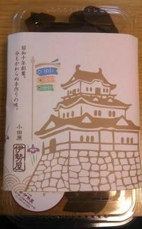 GW最終日 - たなかきょおこ-旅する絵描きの絵日記/Kyoko Tanaka Illustrated Diary